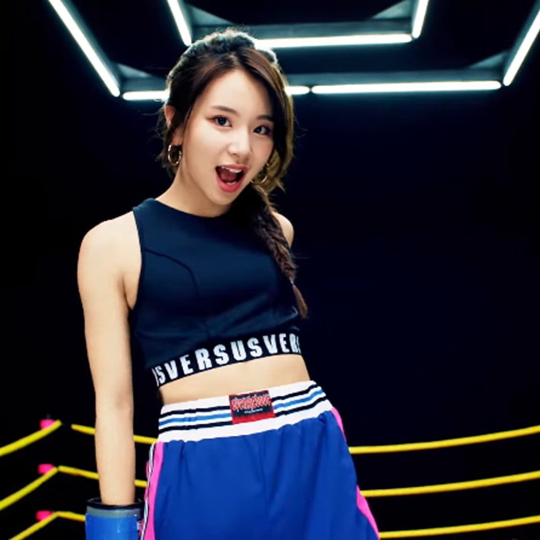 Pin By Jungshania On Chaeng Cheer Skirts Girl Crushes Fashion