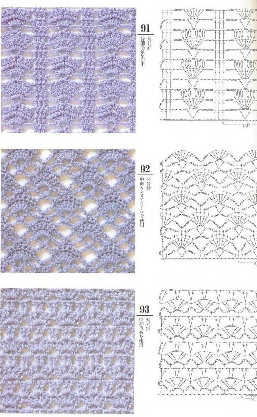 ClippedOnIssuu from Crochet design 200 | Puntos de crochet ...