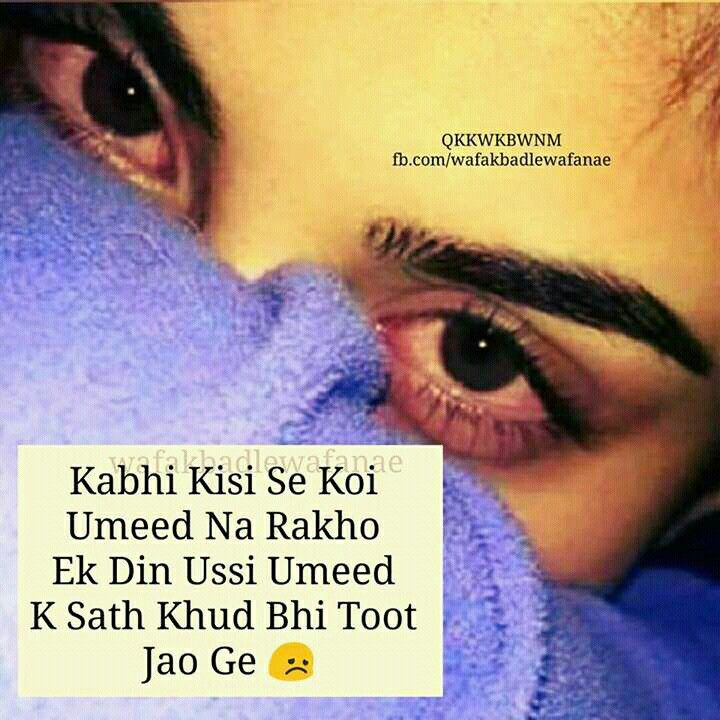 Painful Heart Touching Quotes: I Believe In It ... Fr Sure :)