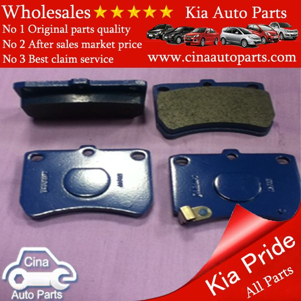 China Auto Parts Geely Parts Chery Parts Great Wall Parts Jac