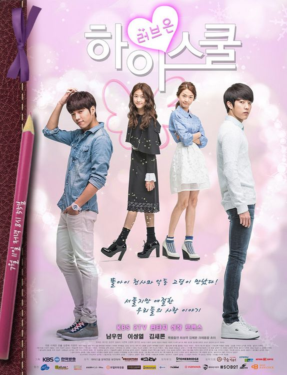 Hi School Love On 2014 Güney Kore Online Dizi Izle