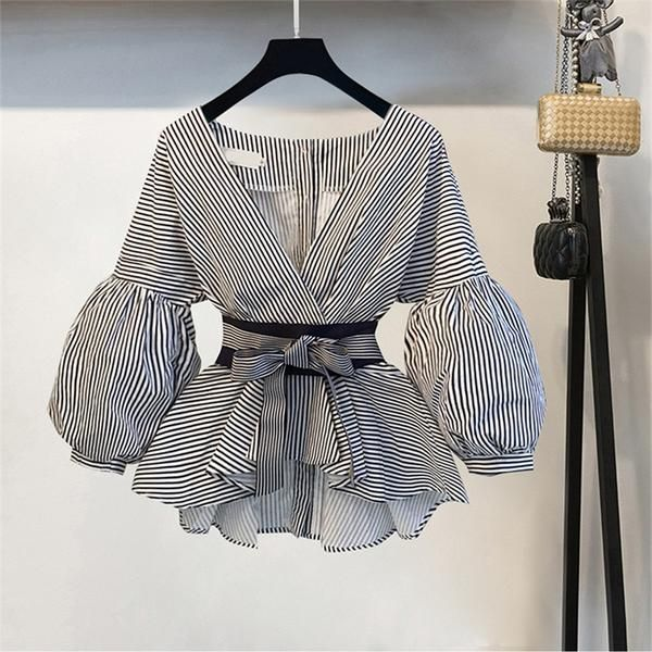 Striped Puff Sleeve Blouse & Wide Leg Flare Pant Outfit Set
