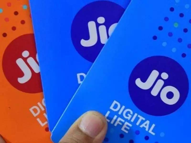Jio is the venture of Mukesh Ambaniled Reliance
