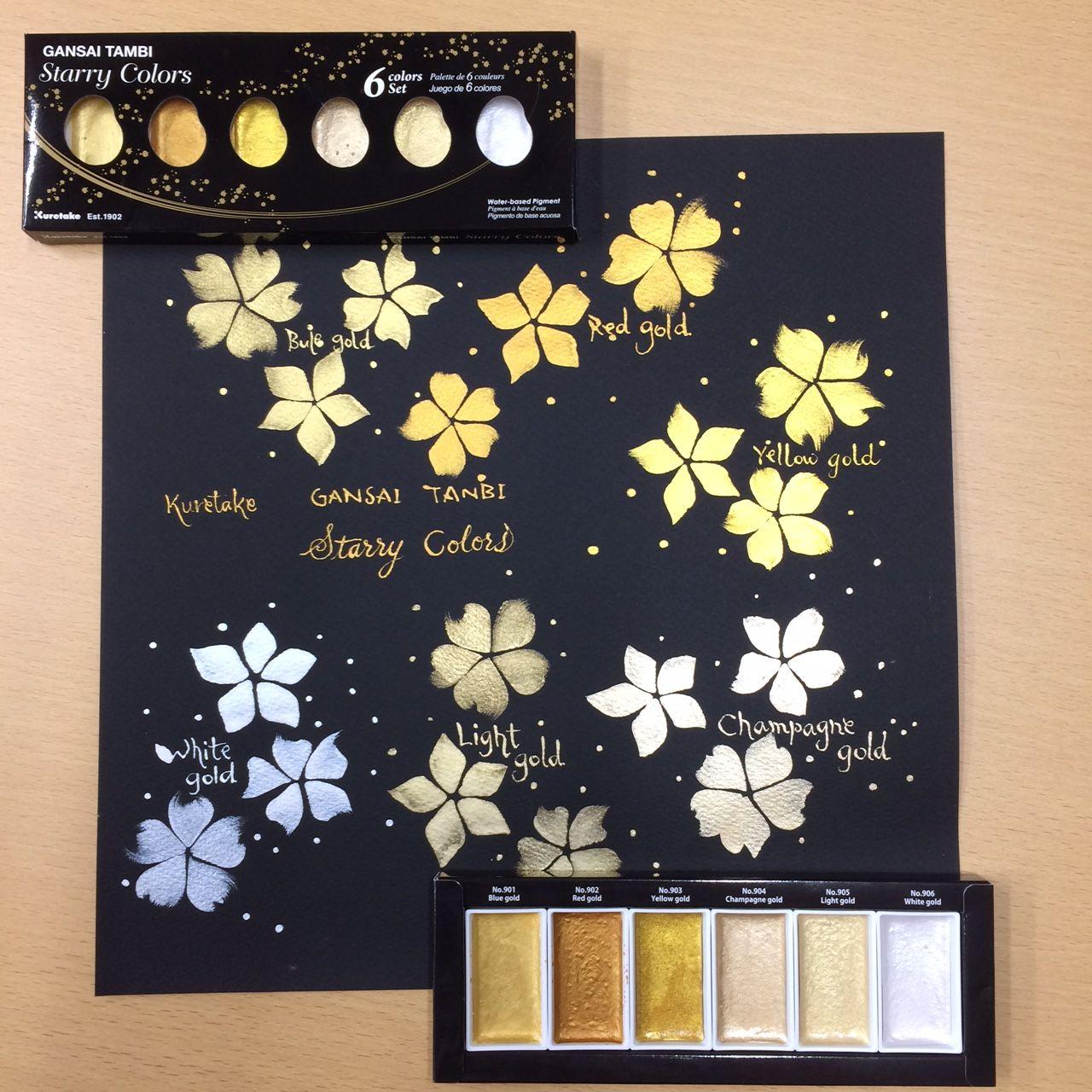 Gansai Tambi Starry Colors Golden Pearl Tinted Gansai For