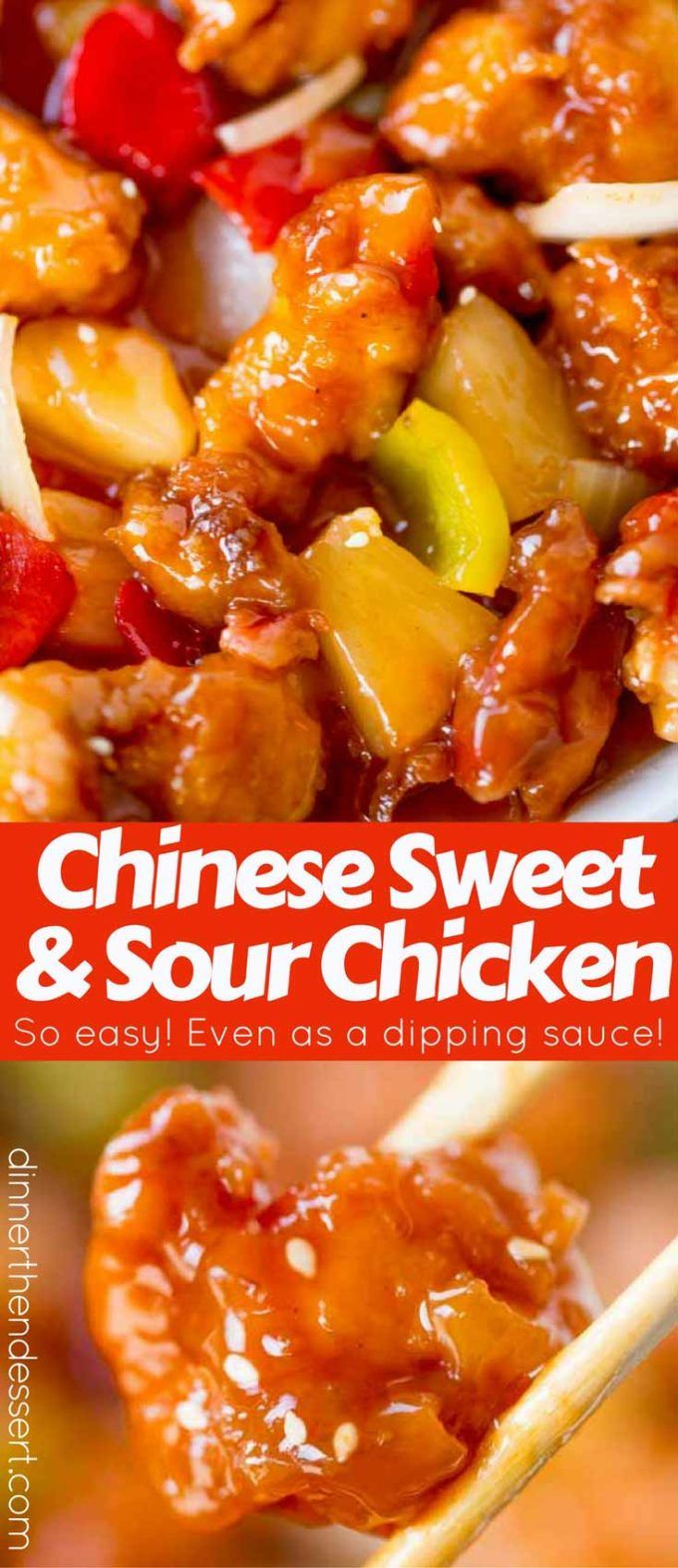 Sweet and Sour Chicken {Popular Recipe!} - Dinner, then Dessert #chinesefood