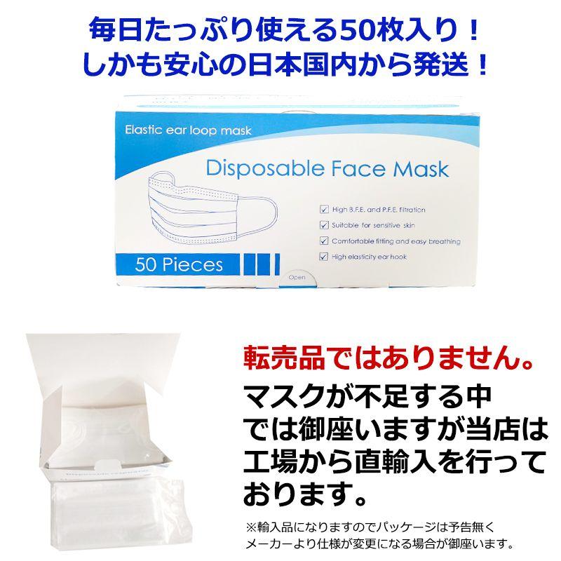 マスク 転売 楽天 「もうマスクの供給は十分だ」厚労省が転売規制を解除するが、大丈夫か?日本製はまだ足りないし、転売ヤーが虎視眈々と狙っているぞ: J