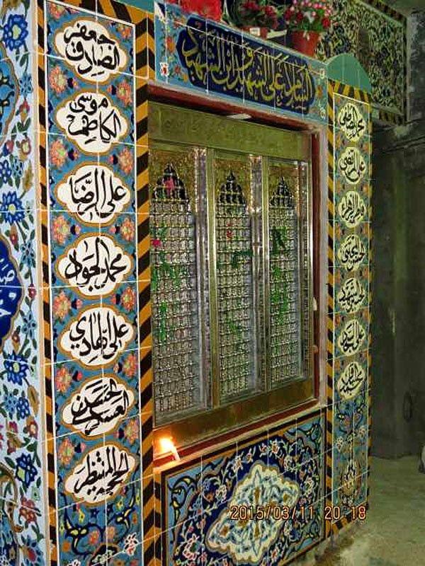 موقع استشهاد علي الاكبر عليه السلام In 2020 Home Decor Decor Mirror