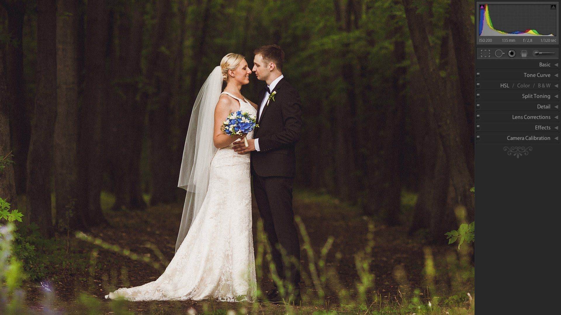 Места в тимашевске для свадебной фотосессии удобства автомобилистов