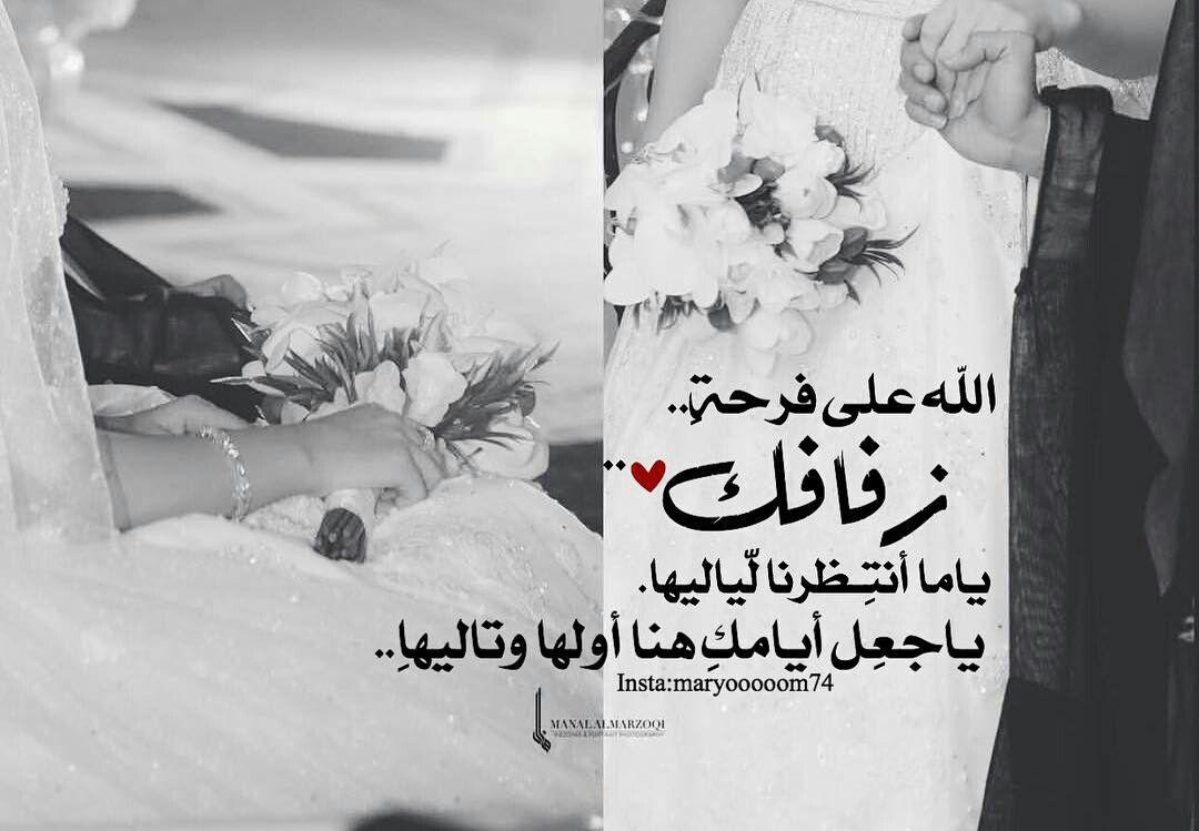 Pin By Juwairiya Asvat On Quotes Cover Photo Quotes Photo Quotes Cover Photos