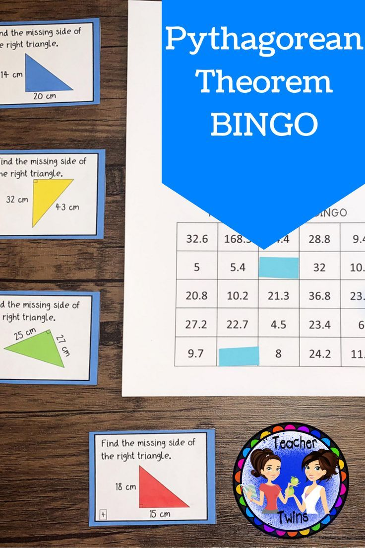 Fresh Ideas - Pythagorean Theorem BINGO in 2020 (With images