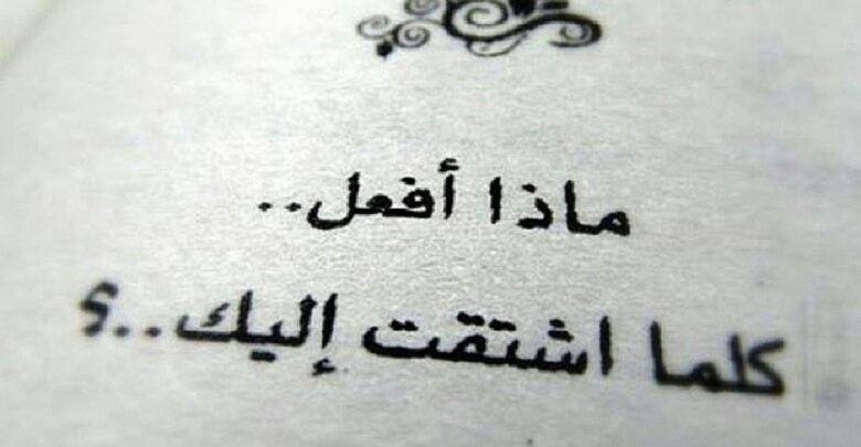 20 رسالة اشتياق لحبيبتي البعيدة الغالية Arabic Calligraphy