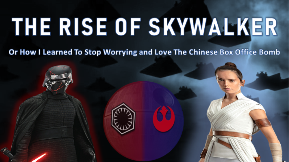 The Rise Of Skywalker A Desperate Plea For Attention Star Wars Movies Ranked Skywalker Star Wars Movie