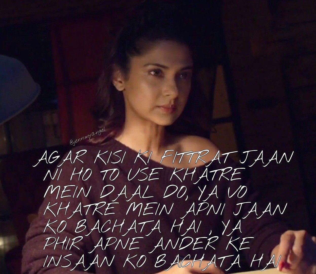 Maya quotes image by Jennmyangel on Jennifer Winget ...