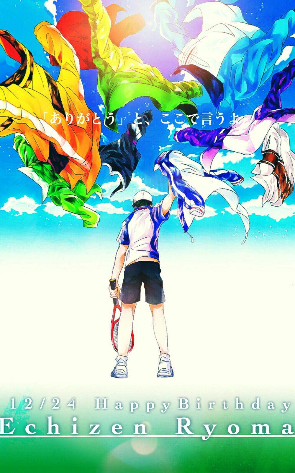 越前リョーマ Tennis No Ouji Sama The Prince Of Tennis の