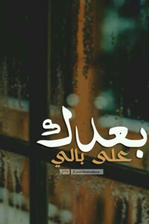 Lul Morning Greetings Quotes Arabic Quotes Song Words