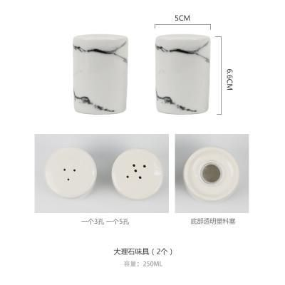 Photo of Ceramic Salt And Pepper Oil Bottle Set – White