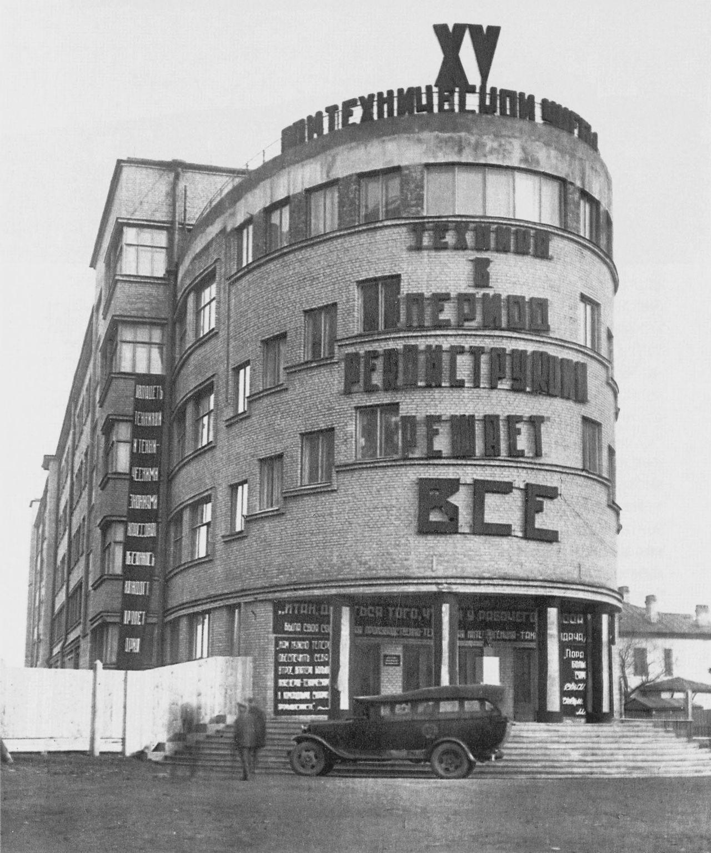 Ivan Leonidov Artist Dreamer Poet The Charnel House Architecture Architecture Model Constructivism