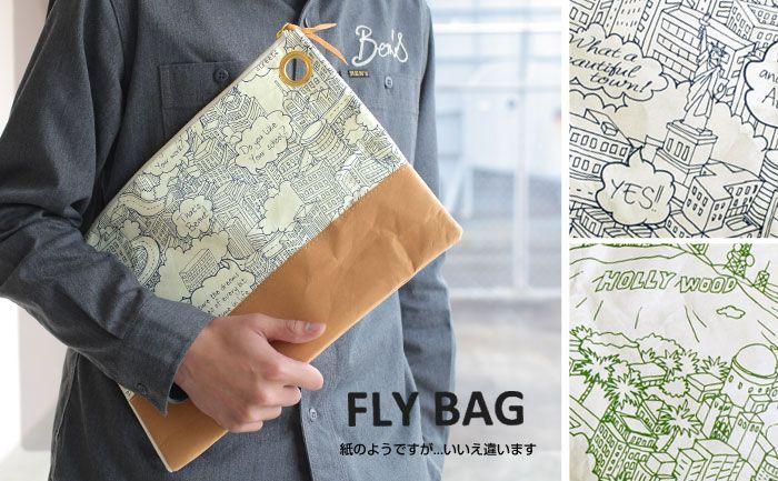Fly Bag Super Light Multi-Purpose Clutch Bag Version 2.0 - Hamee
