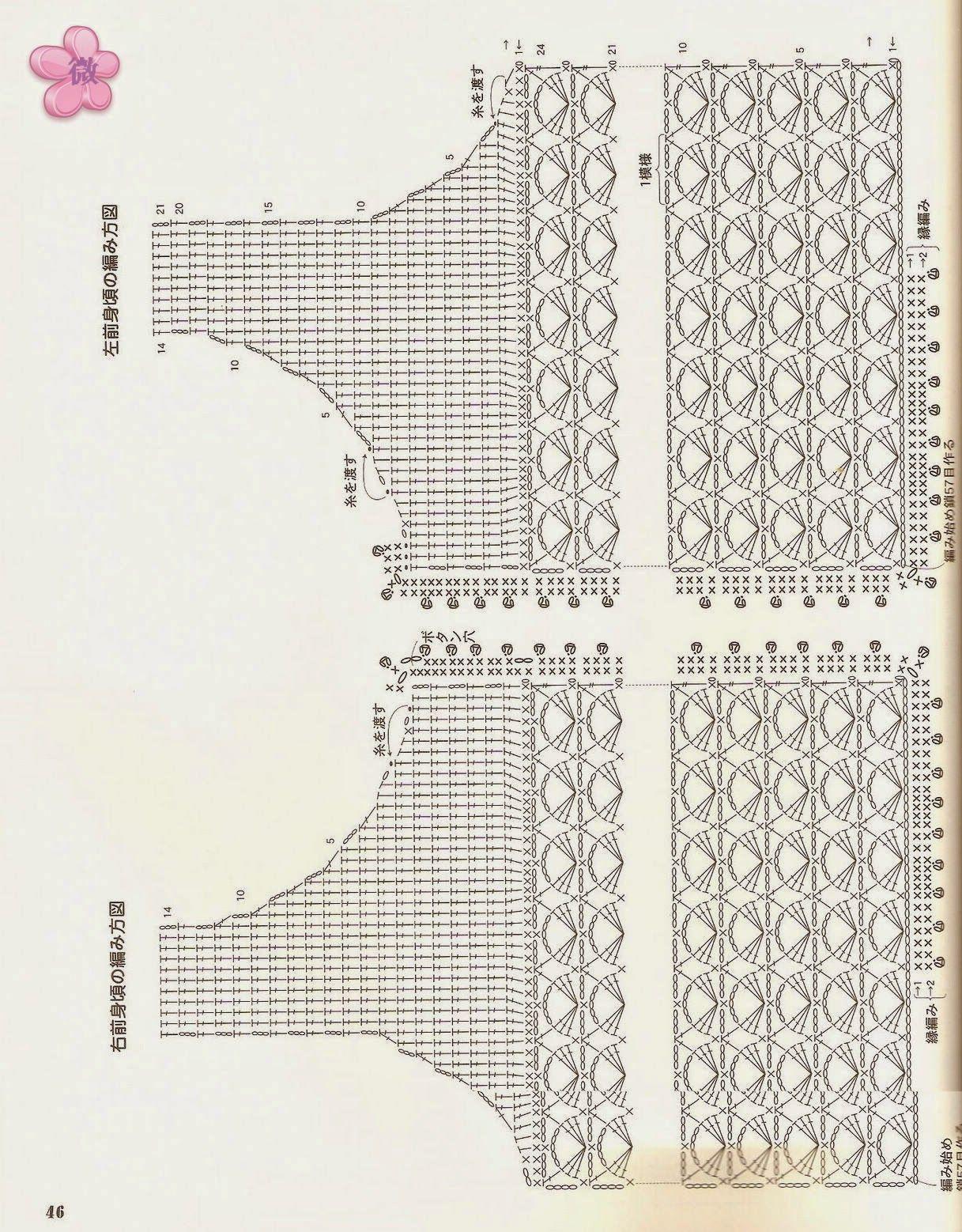 PATRONES GRATIS DE CROCHET: patrón de un lindo chaleco a crochet ...