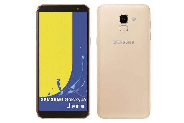 Samsung Galaxy J6 Galaxy Samsung Galaxy Samsung