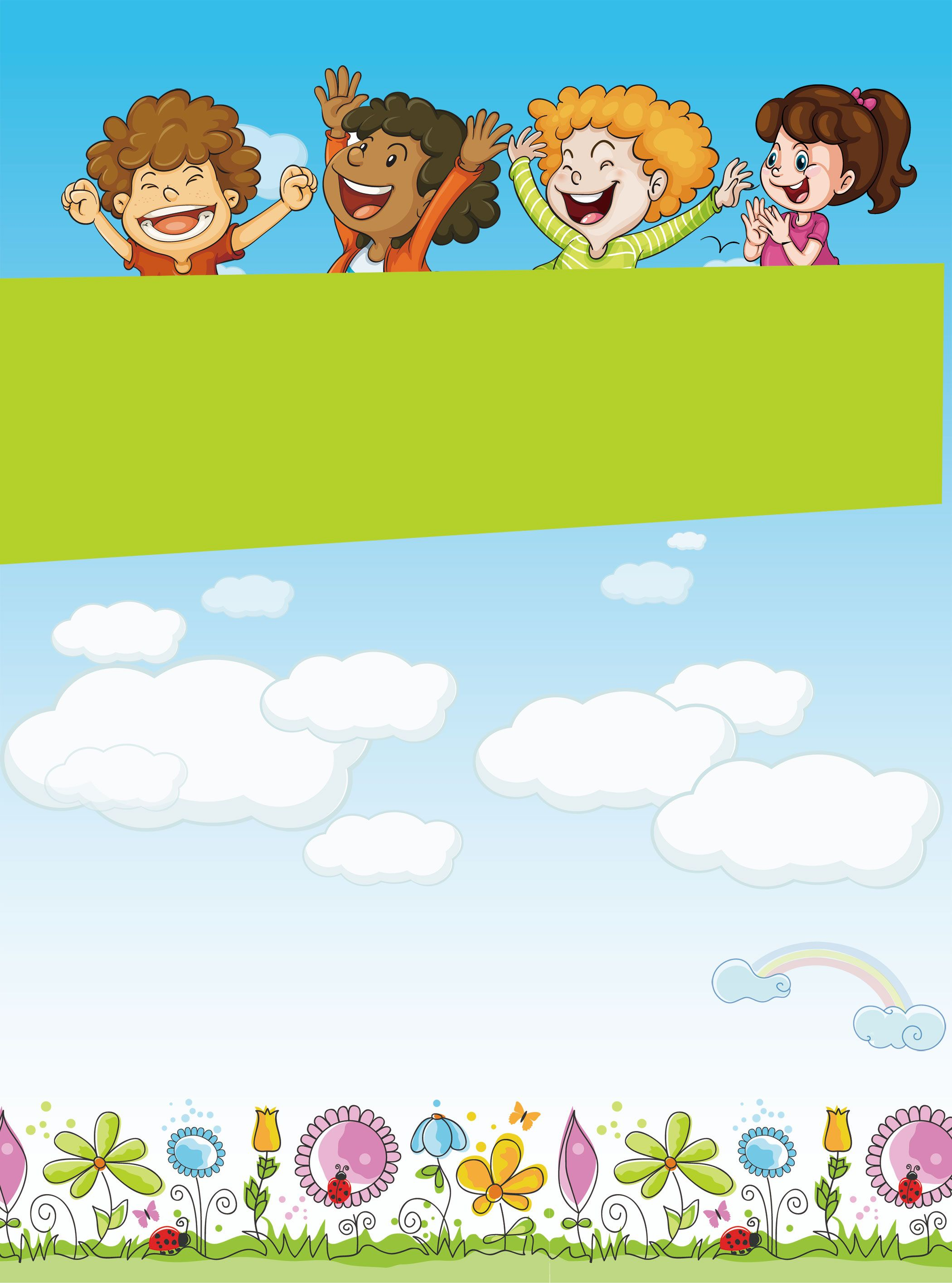 Children S Day Background Image Children S Day Activities Children S Day Poster International Children S Day