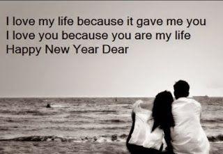 happy new year 2018 romantic lines