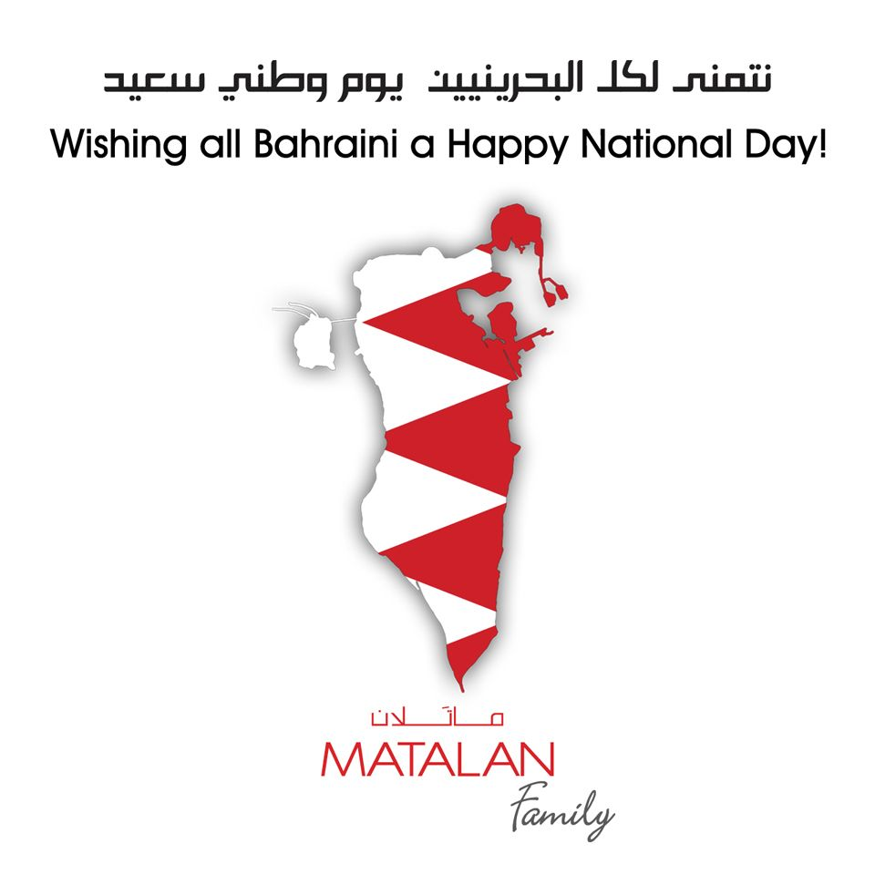 Wishing All Bahraini A Happy National Day Www Matalan Me Com Matalanme Matalanaw15 Goodquality Greatprice Makesf Happy National Day National Day Matalan