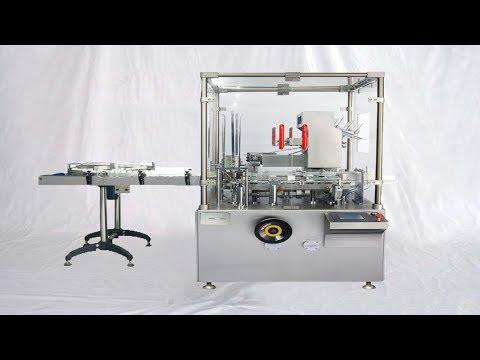 Vertical Cartoning Machine Boxes Cartoner Lotion Bottles Packaging Maquina De Boxeo Semiautomatica Youtube Boxeo Industrial