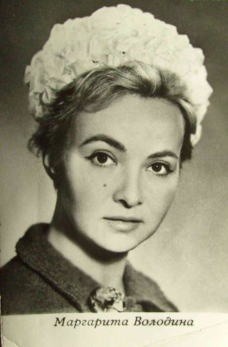 Легенды советского кино (40 фото) (с изображениями ...