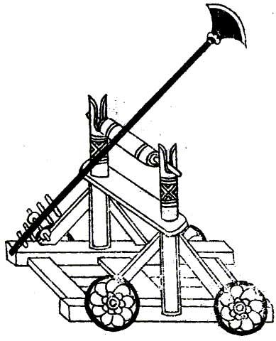 E Hu Che (hungry falcon cart), a Chinese siege engine used to hack - second hand küche