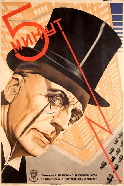 Favourite Style Of Design Film Posters Vintage Film Posters Art Film Poster Design
