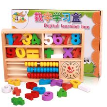 Math educational toy wooden montessori game abacus clock ...