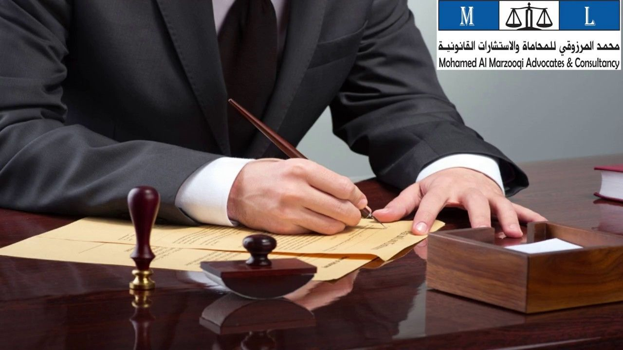 Legal Aspects Of Medical Malpractice Ep 1 Mohamed Al Marzooqi