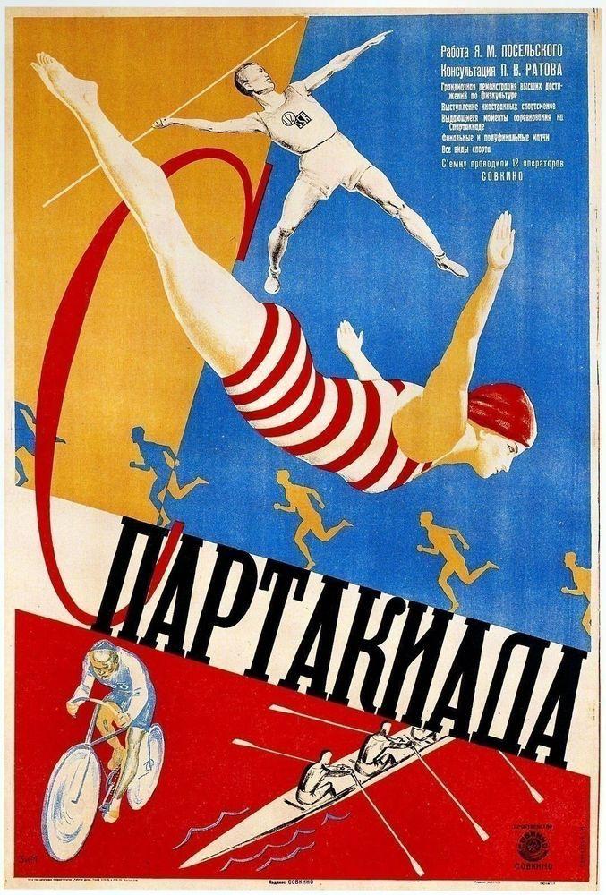 Vintage Russia Propaganda Poster Ussr Communist Sports Health Art