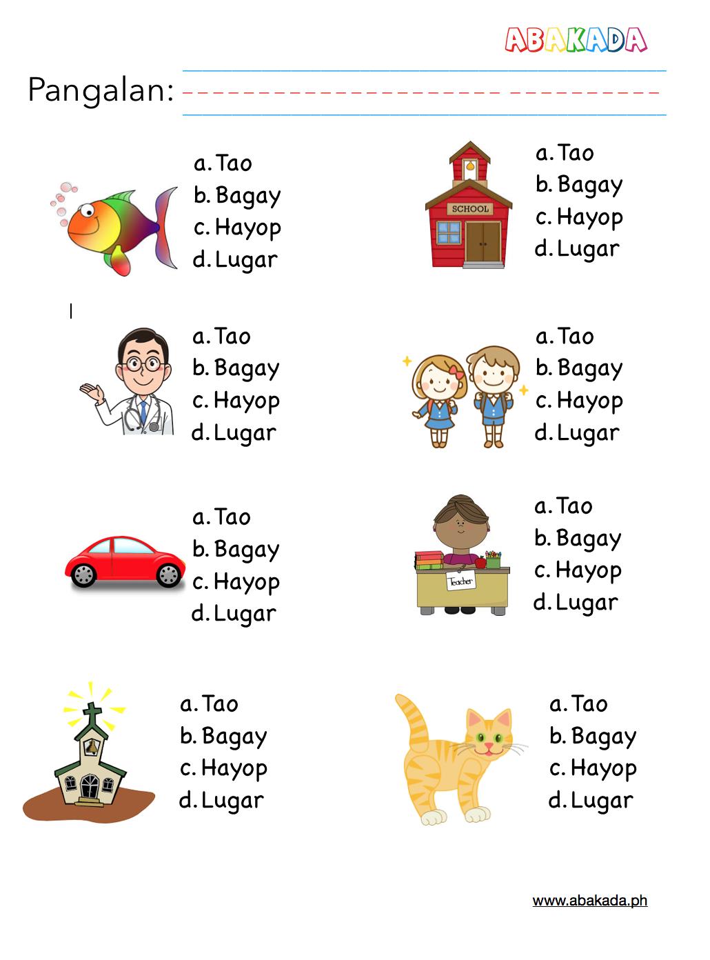 Pantangi Kindergarten Reading Worksheets Reading Comprehension Kindergarten Remedial Reading [ 1392 x 1030 Pixel ]