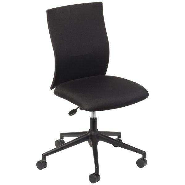 Black Kaja Office Chair From The Container Store 149 With Images