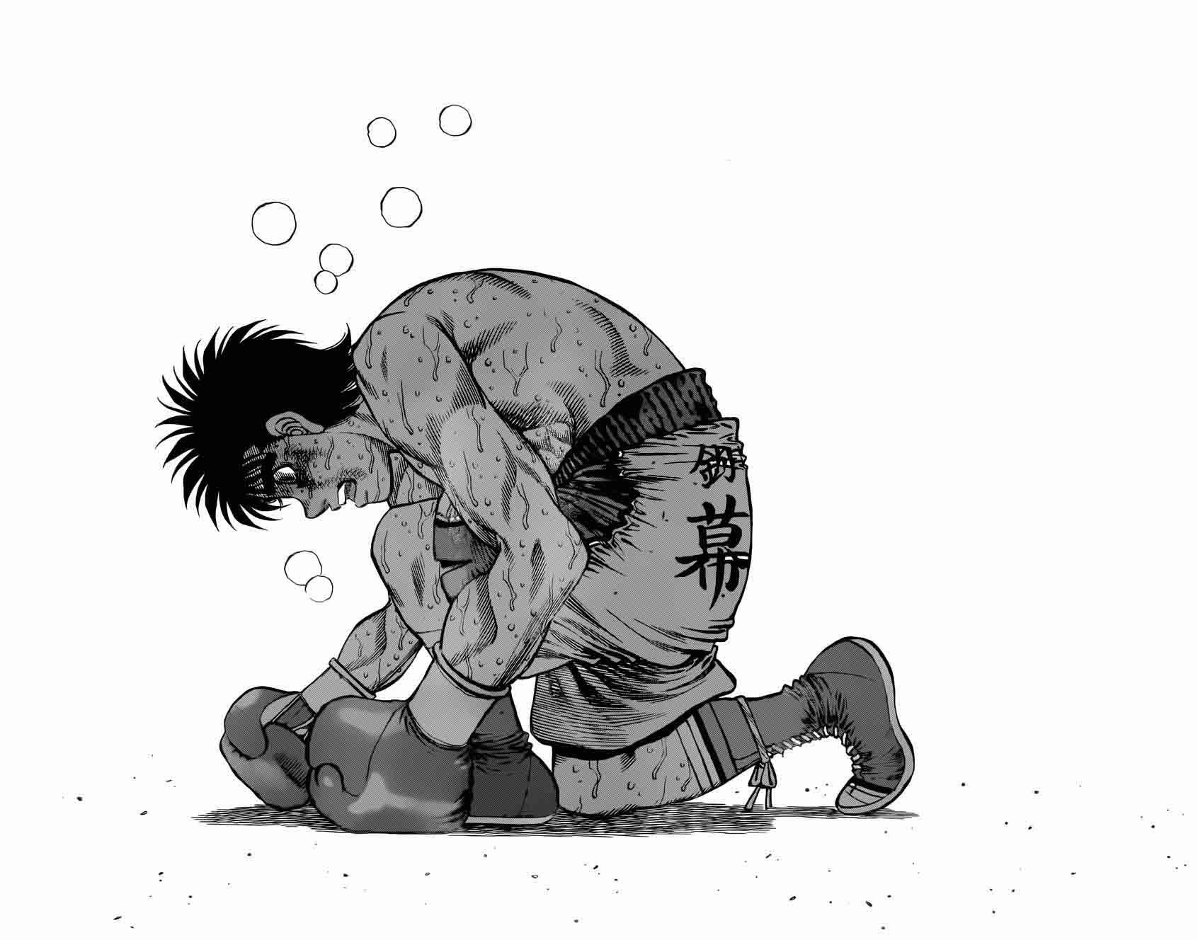 Hajime No Ippo Chapter 1197 Mymangalist Manga Covers Anime Wallpaper Manga Anime