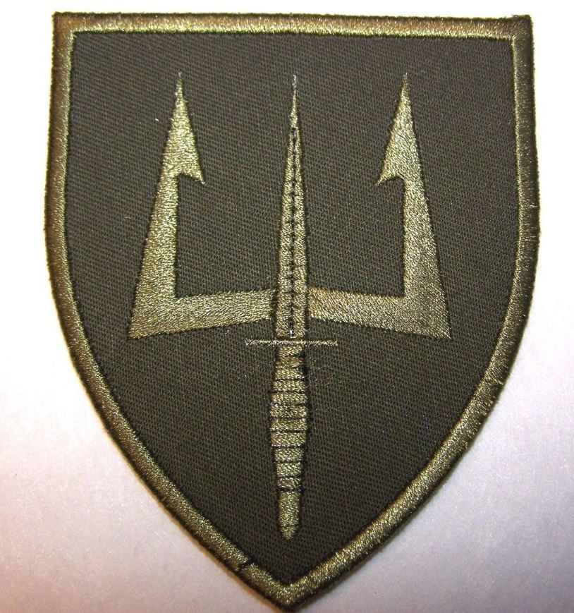 fsk Patch D Norway Norwegian Special Forces Armed Forces Special Command