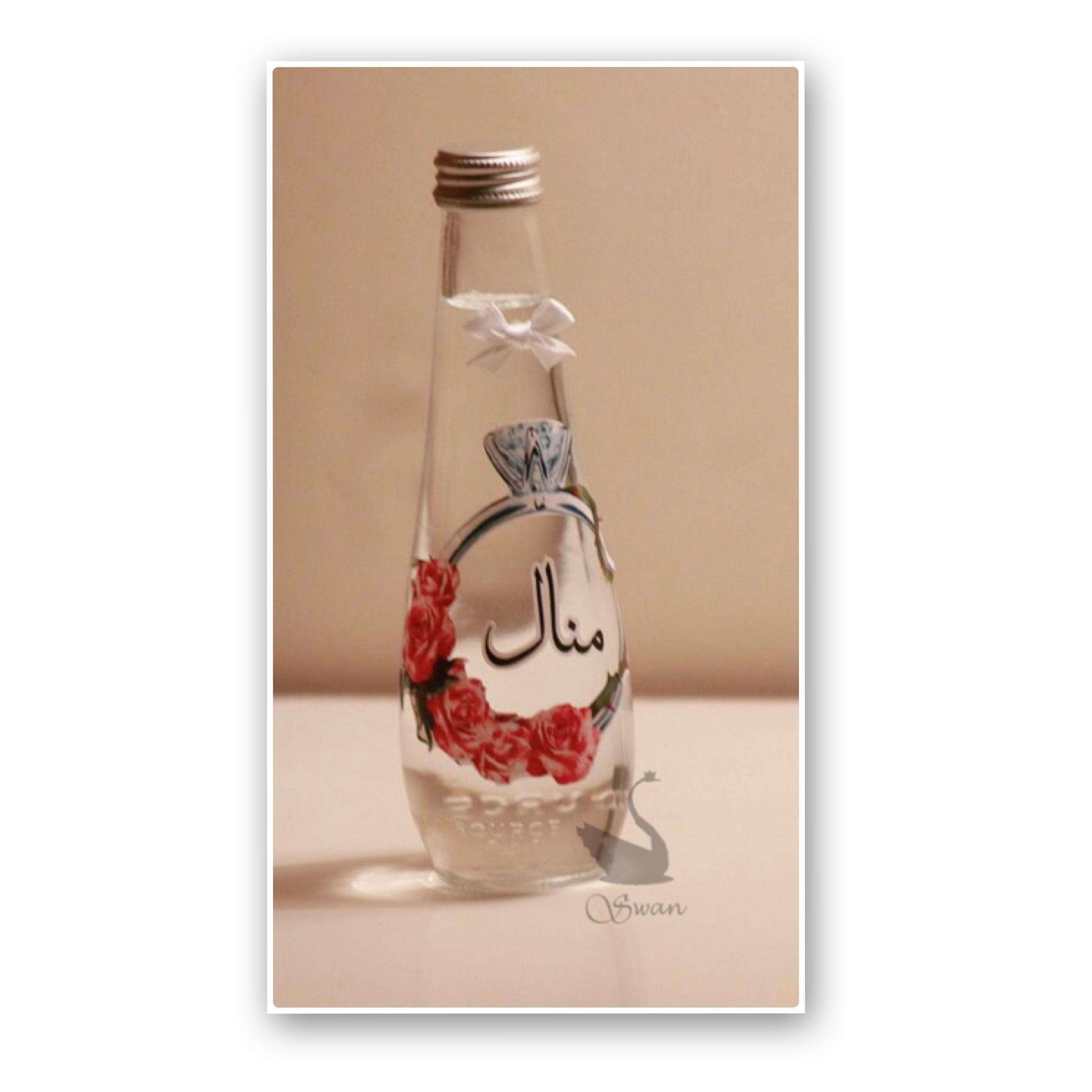 مويه زواجات علب نوفا Candy Bar Wedding Wedding Logo Design Water Wedding
