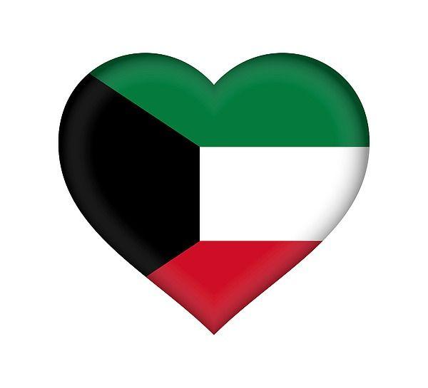 Flag Of Kuwait Shaped Like A Heart Kuwait Flag Heart Love Flag Flags Of The World Kuwait