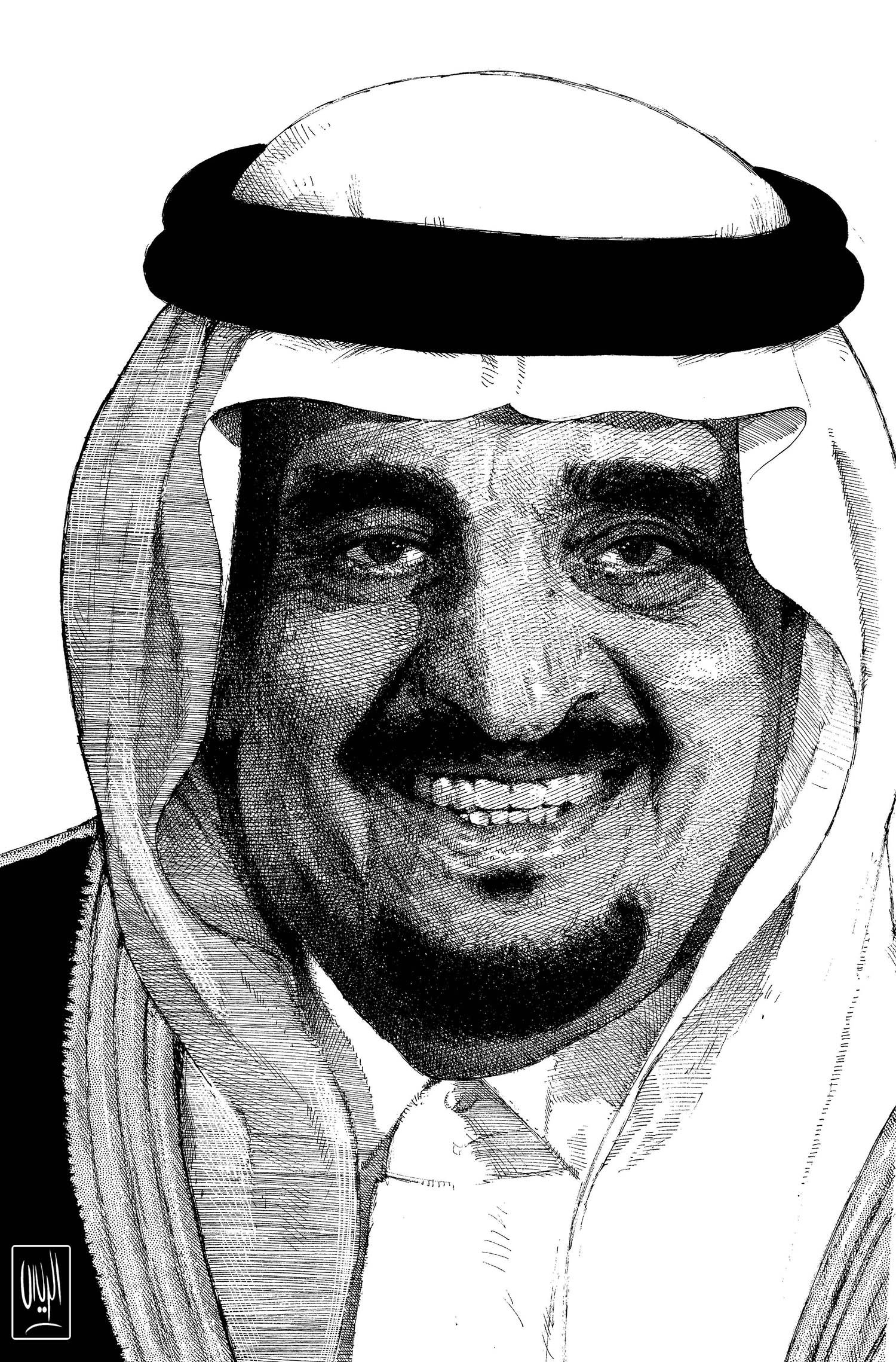 King Fahd Saudi Arabia Culture Ksa Saudi Arabia Doodle Patterns