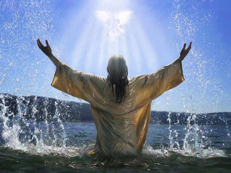 Pictures Of Jesus Jesus Pictures Jesus Images Baptism Pictures