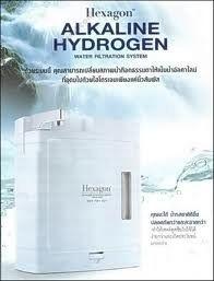 Hexagon Alkaline Hydrogen Water Filter Filtration System Home Living Home Improvement Ideas And Inspiration Hydrogen Water Making Water Water Filtration System