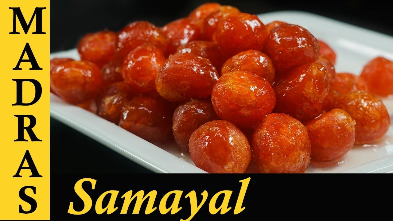 Thaen Mittai Recipe In Tamil Honey Candy Sweet Recipe In Tamil Sweet Recipes Recipes Recipes In Tamil