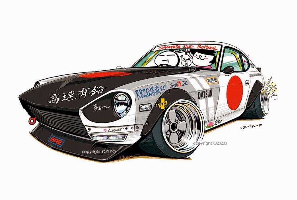 In tokyo franck en 2018 pinterest voiture dessin - Dessin de voiture de luxe ...