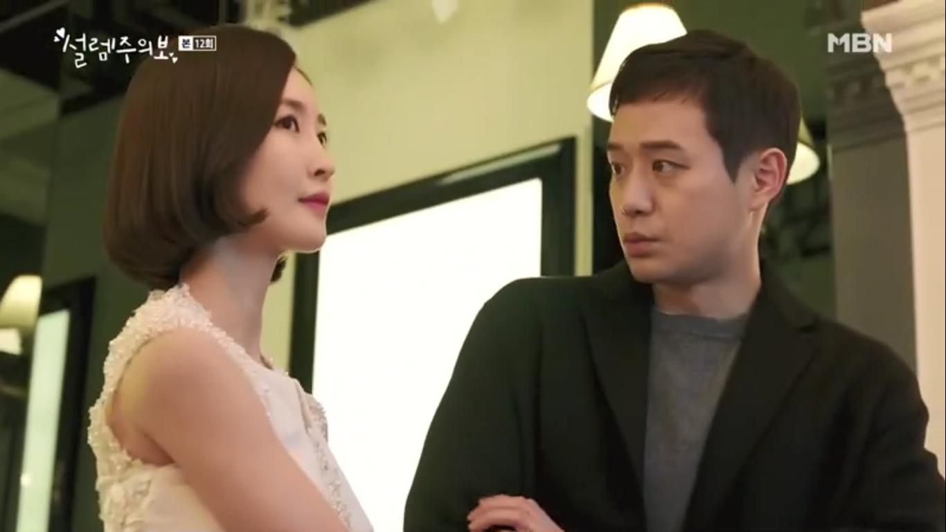 Fluttering Warning Episode 12 Recap | Asian Drama 4u | Asian