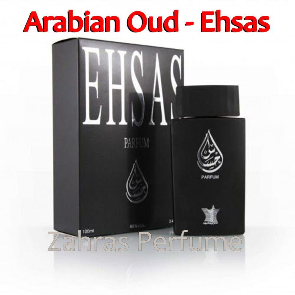 Pin On Arabic Perfumes