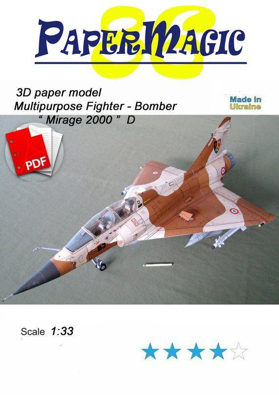 The Dassault Mirage 2000,Paper model kit, 3D paper craft model