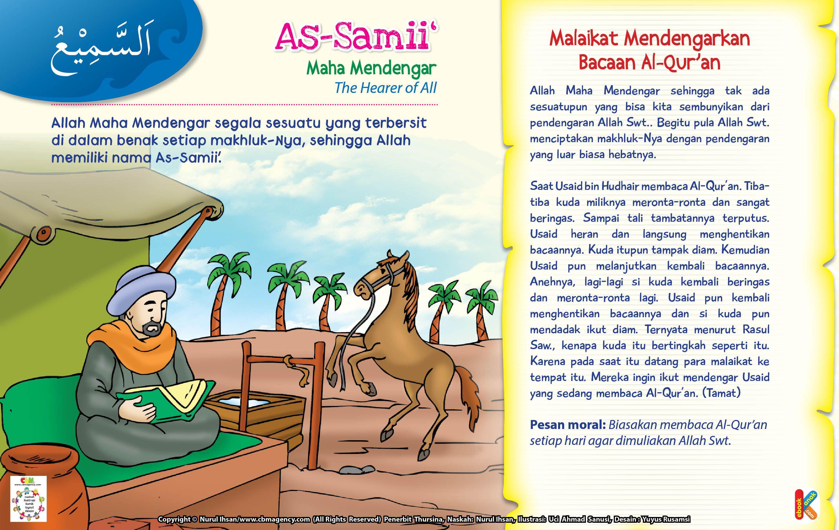 Kisah Asma'ul Husna AsSamii (Dengan gambar) Perawatan