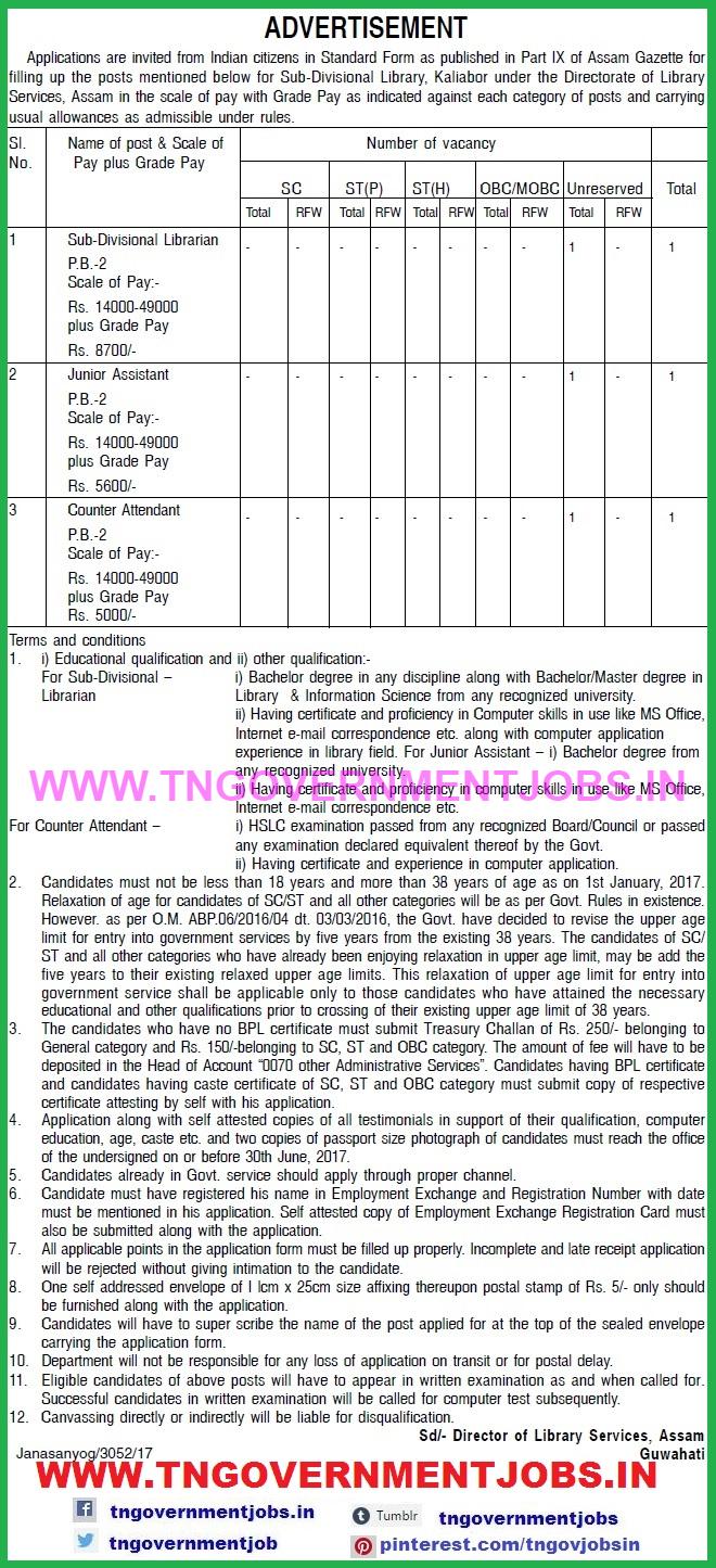 govt jobs in assam guwahati http www tngovernmentjobs